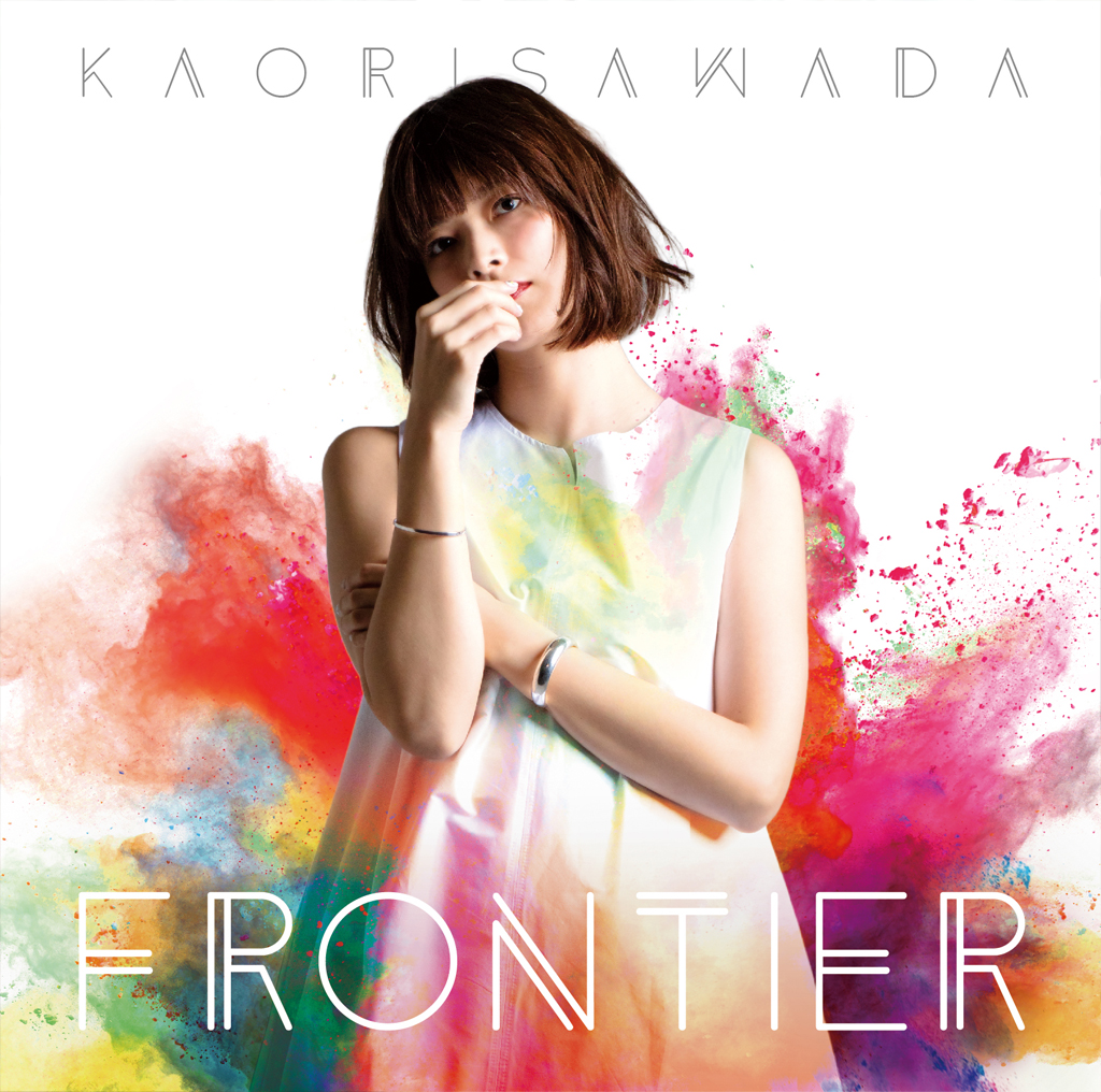 Major 2nd album FRONTIER
